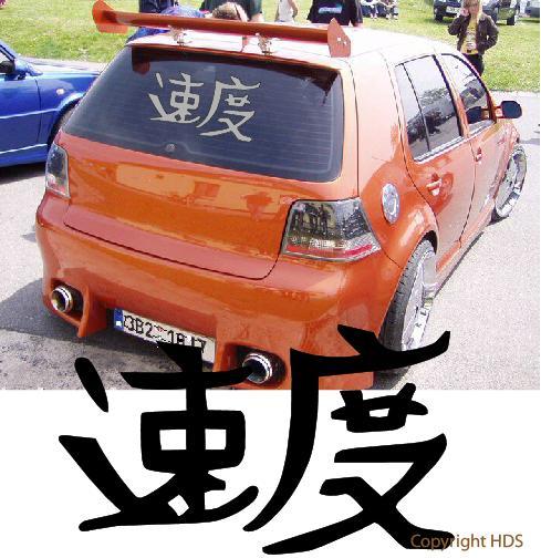chinesisches zeichen speed autoaufkleber auto aufkleber