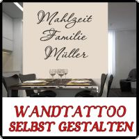 zitat wandtattoo wandtattoos spruch wandaufkleber zitate. Black Bedroom Furniture Sets. Home Design Ideas