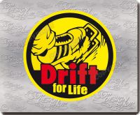 drift life tuning