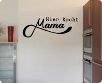 Wandtattoo Küche   Rezepte Wandtattoos für Küche Wandaufkleber